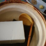 愛知県瀬戸市の大豆にこだわったお豆腐屋 とうふ屋しろ